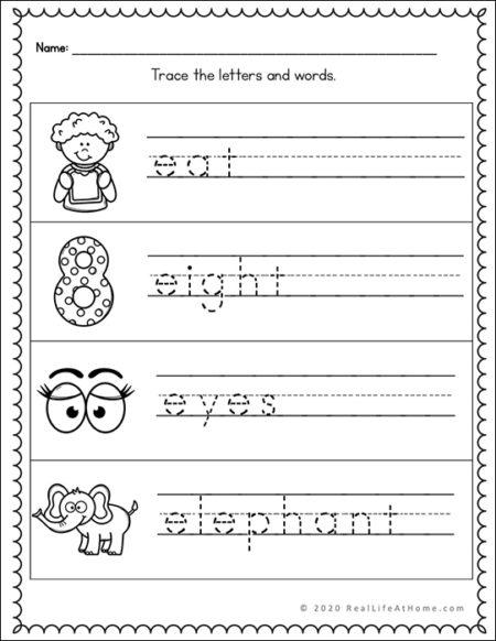 E handwriting page