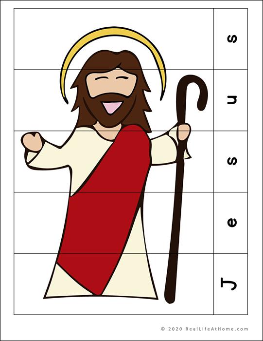 Jesus Printable Puzzle